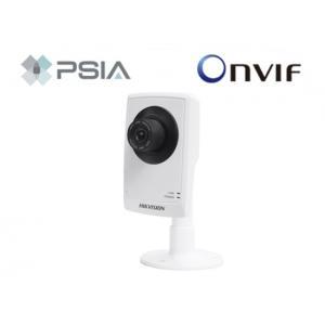 Hikvision IP camera DS-2CD8153F-E