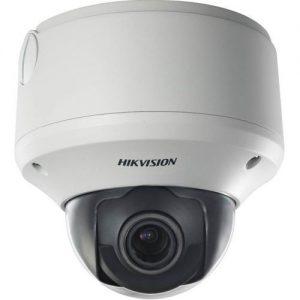 Hikvision IP camera DS-2CD7254F-EZ