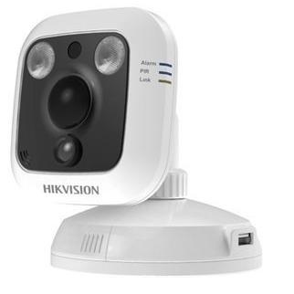 Hikvision IP camera DS-2CD8464F-EIW