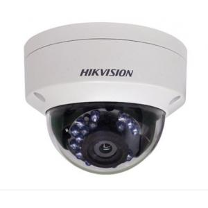 Hikvision Turbo Full-HD Dome camera DS-2CE56D1T-VPIR 2.8mm